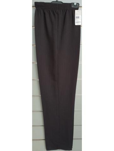 pantalon goma raya azul