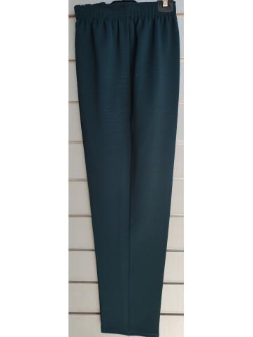 pantalon canutillo